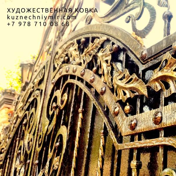 Кованные решетки Симферополь